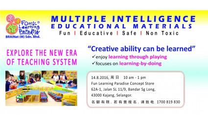 Explore The New Era Of Teaching System