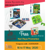 Raya Promotion Package